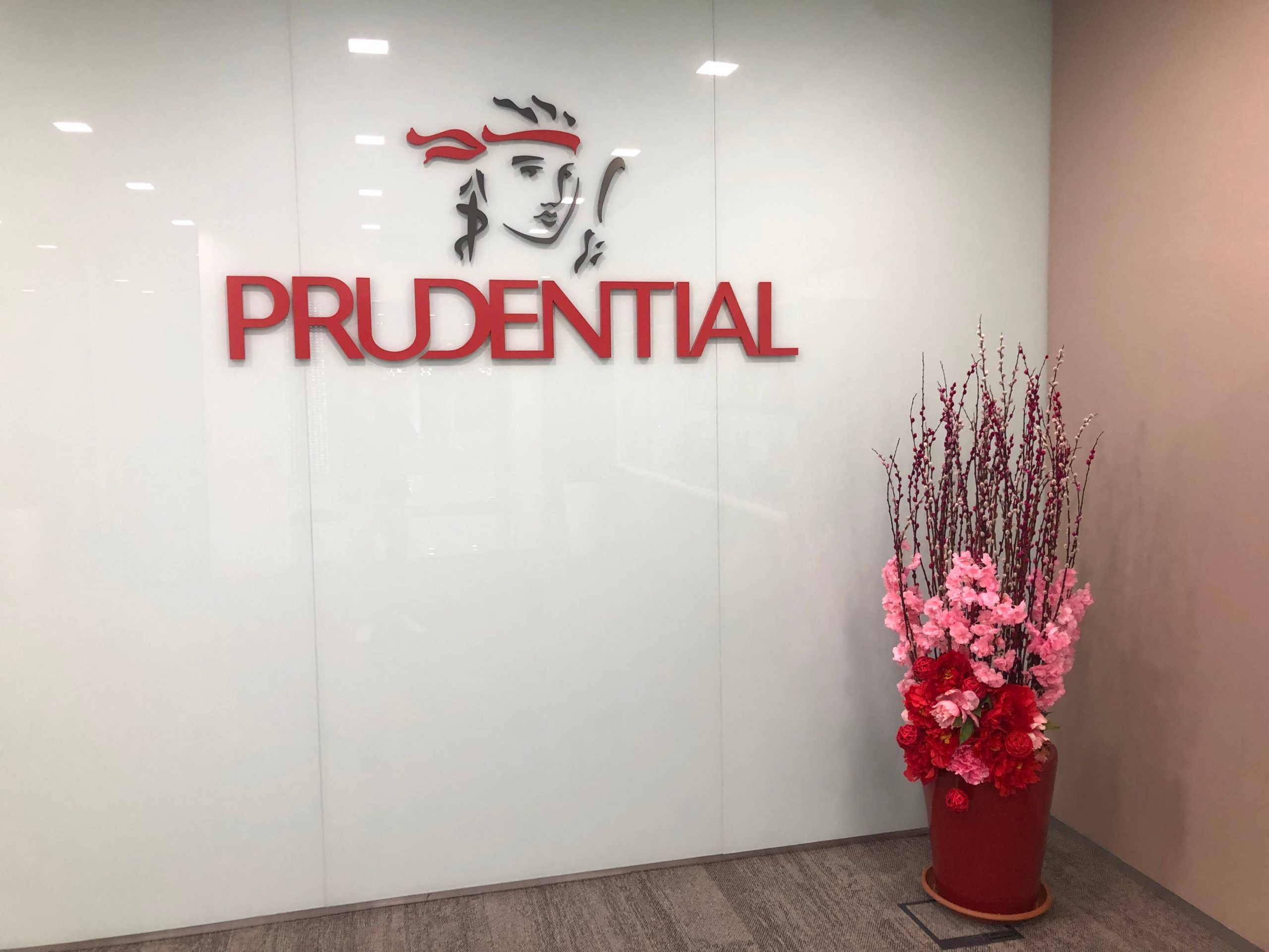 Prudential CNY Event