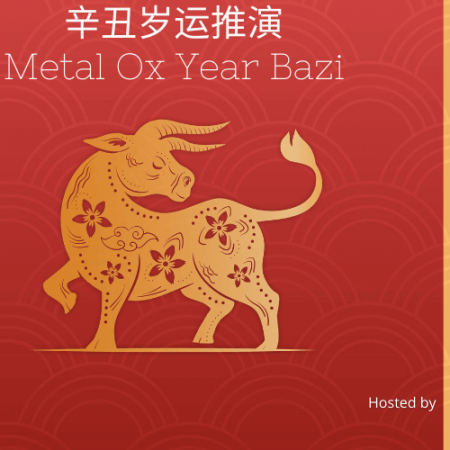 Metal Ox Year Bazi – Mandarin (辛丑岁运推演)