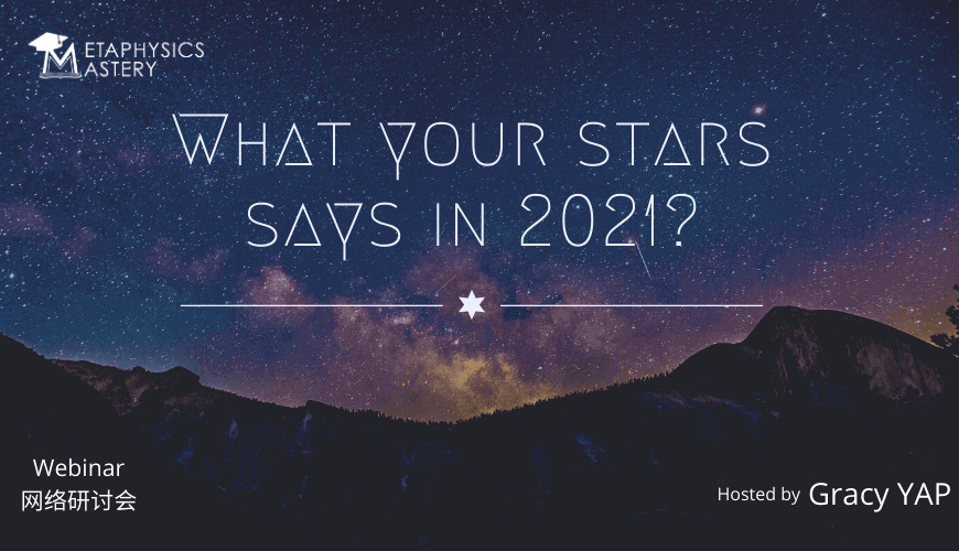 What your stars says in 2021